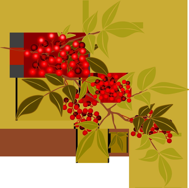 木の実,正月